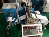 TM-280FT半断分条机