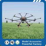 八轴航模飞行器 农用无人植保机遥控飞机 打药农业植保机 无人机