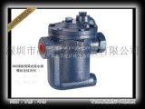 台湾DSC鑄鐵倒筒式蒸汽疏水閥980系列