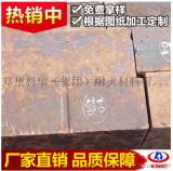 科瑞耐火材料 硅莫砖 硅莫红砖 水泥窑用高档硅莫砖 耐火砖厂家