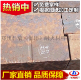 科瑞耐火材料 硅莫磚 硅莫紅磚 水泥窯用高檔硅莫磚 耐火磚廠家