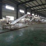 活性炭干燥振动流化床干燥机