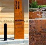 生锈耐候钢板加工装饰幕墙 园艺观光红色幕
