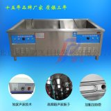 火锅店小型洗碗机,餐馆小型洗碗机厂家