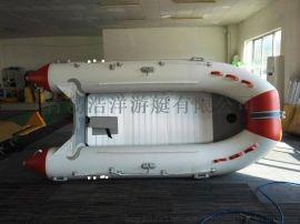 冲锋舟3.3米4人5人充气钓鱼船橡皮救生艇铝合金底运动艇