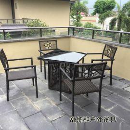 舒纳和BR中式风格编藤桌椅户外庭院藤编桌椅