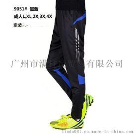 运动裤长裤男 拉链收腿体育比赛裤 骑行跑步裤足球训练裤9051