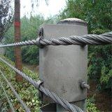 缆索护栏生产厂家、景区缆索护栏、钢丝绳护栏