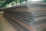 供应高建筑结构钢板