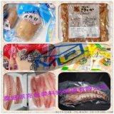 600型熟食滷制品海鮮制品塑料粒子醬肉豆腐幹雞蛋幹