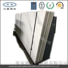 鋁蜂窩板應用於超薄瓷磚蜂窩板