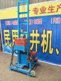 百米鑽井機廠家直銷   耐用的鑽井機規格報價