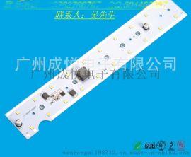 台湾高导热铝基板厂家 LED大功率铝基板