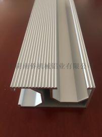 太陽能光伏組件萬能導軌鋁型材
