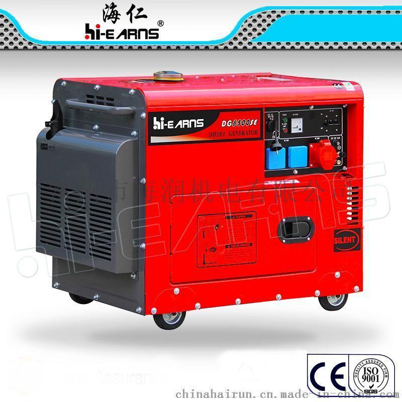 6KW船用柴油发电机,380V静音风冷发电机,3000转四冲程柴油发电机