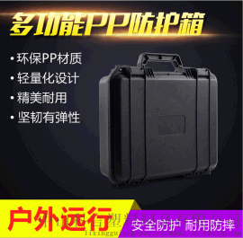 KY1010儀器儀表箱塑料家用安全工具箱 防護箱手提 工具箱PP塑料箱