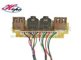 厚普電腦機箱面板線USB3.0線材廠家供應機箱連接線usb3.0電腦機箱前置連接線