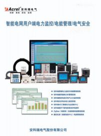 消防电源在广陈电子商务平台托管产业基地的应用