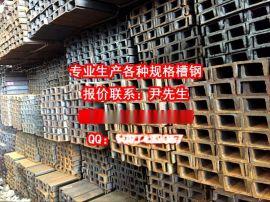 江門市鍍鋅槽鋼多少錢 Q235B槽鋼價格廠家直銷熱扎槽鋼報價