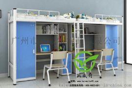 浅黄色调学生宿舍公寓钢制铁床带来了新鲜感和活力