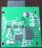 MP3模組及方案設計(LP6501)