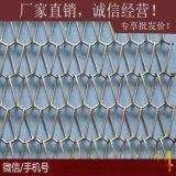 长期供应广州食品厂不锈钢输送网带