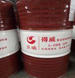 长城L-CKE220复合型蜗轮蜗杆油