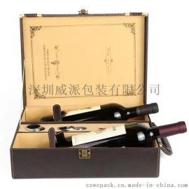 PU皮压印烫金皮制包装酒盒收纳箱礼品盒