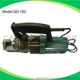 供应QD-16C手提式钢筋切断机