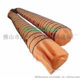 厂家直销畜牧养殖业专用开孔伸缩通风管 可折叠通风管