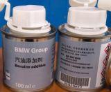 汽油添加剂配方成分分析