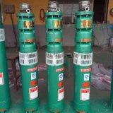 高扬程大流量水泵 50米扬程潜水泵多少钱