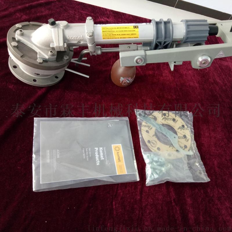 煤场防尘喷淋喷枪 防尘喷枪厂家 进口KOMET喷枪销售买卖
