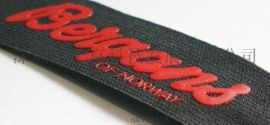 丝印硅胶 QJ-2658丝印硅胶 双组份丝印硅胶 环保丝印硅胶
