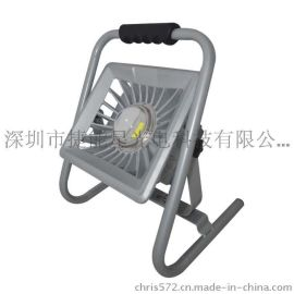 LED便携充电式泛光灯30W野营必备灯