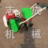 志成汽油履带式小型开沟机农用施肥播种机