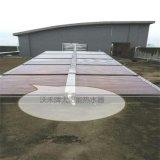 沃禾牌商用太阳能热水器 家用太阳能热水器