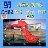 机器人防冻服,机器人防火罩