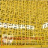 专业建筑爬架网 建筑提升架网片厂家直销 量大价优