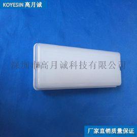 工厂现货小三防灯T8LED300MM三防灯透明条纹PC罩0.3米乳白三防灯