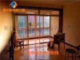 鋁鈦鎂合金窗 隔音門窗安裝 專業門窗工廠訂做