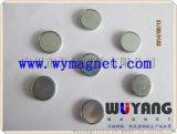 销售强力单面磁,包装礼盒专用磁铁