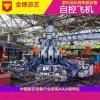 公園遊樂場設備/32人自控飛機/新型遊樂設備廠家