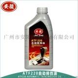AN621自动排挡油。ATF220.自动汽车助力系统添加液