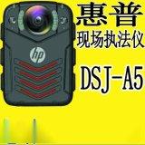惠普DSJ-A5音視高清記錄儀