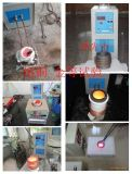 武汉卖熔2KG的高频熔铜炉  小型熔铜炉生产厂家