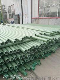玻璃钢管道厂家直销电缆管工艺管50/60/75/80/100/125/150/200/250