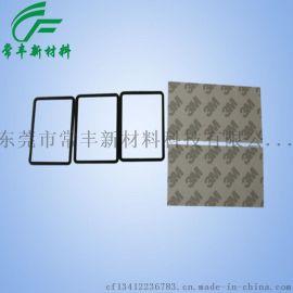 厂家直销 高粘 强力 进口特种双面胶带