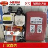 氧气呼吸器自救器