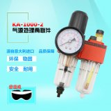 科蕾拓PT1/4KA-1000气源处理器 气动二联件高恒压阀 油水分离器